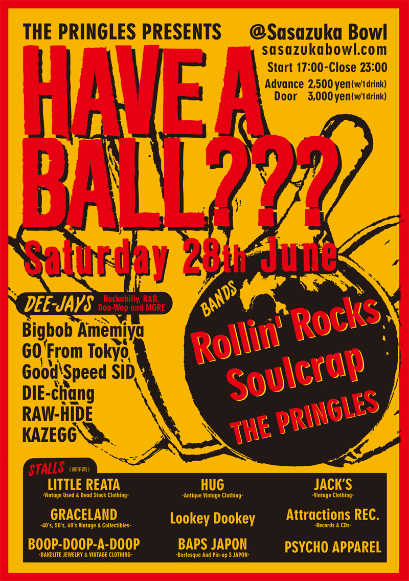 haveaball_front