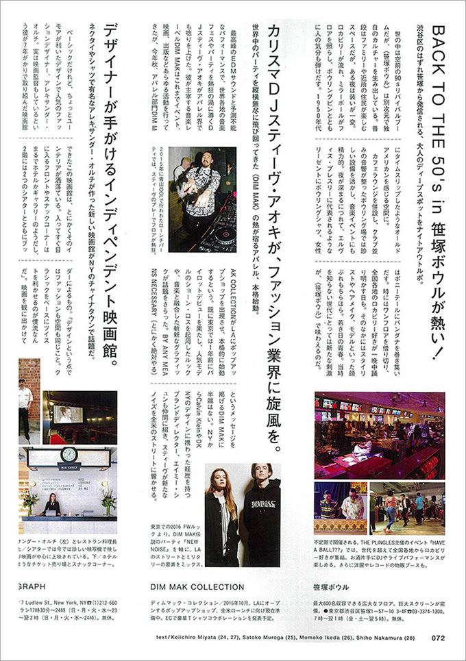 160919_article_01